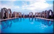 Serena Hotel Islamabad Islamabad