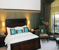 Serena Hotel Islamabad