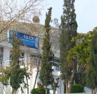TDCP Motel Kalar Kahar
