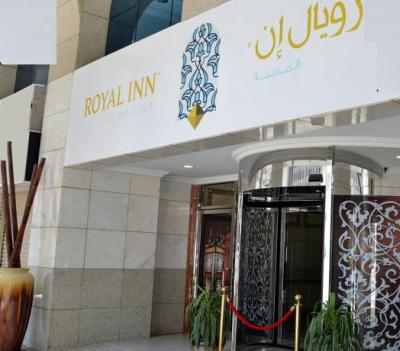 Nozal royal inn Umrah Package