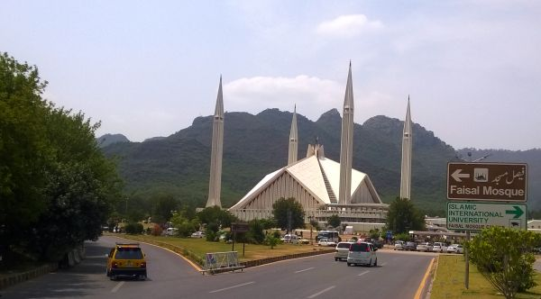 Islamabad City Tour - Half day Islamabad Tour