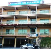 Hotel Taj Mahal Room Rates Booking