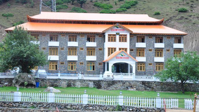 De Manche Naran Main Building