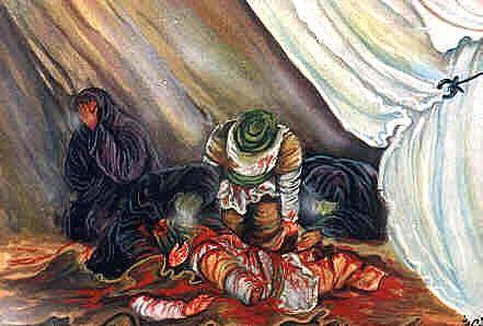 Karbala a chapter of Islamic history of Hussain Bin Ali ...
