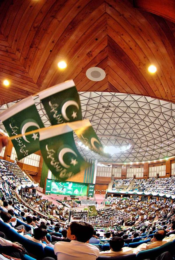 Jinnah Convention Center Islamabad or National Convention ...