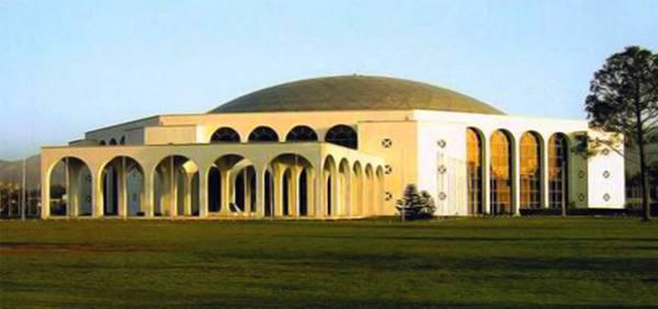 伊斯兰堡会议中心
