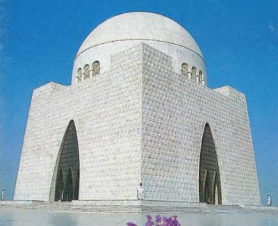 Karachi City Tour