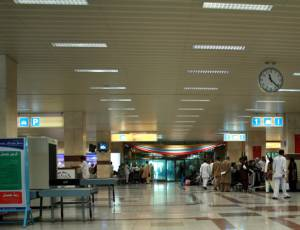 how to meet arrivals at ool international