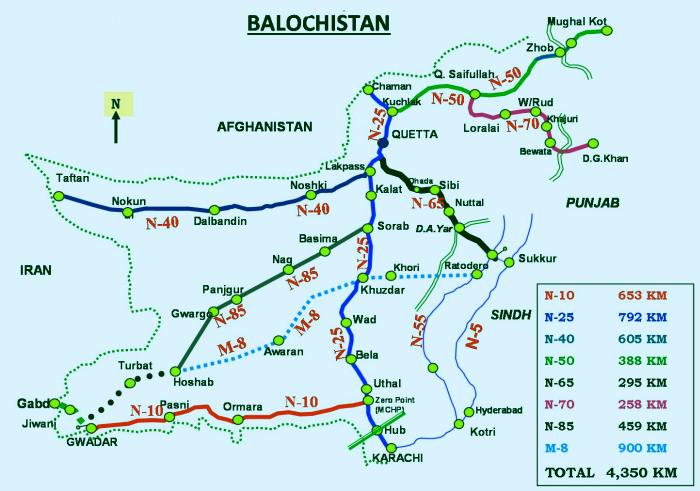 Balouchistan Road Map