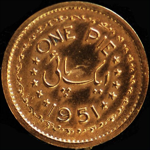 Pakistan Currency Museum By state Bank of Pakistan and