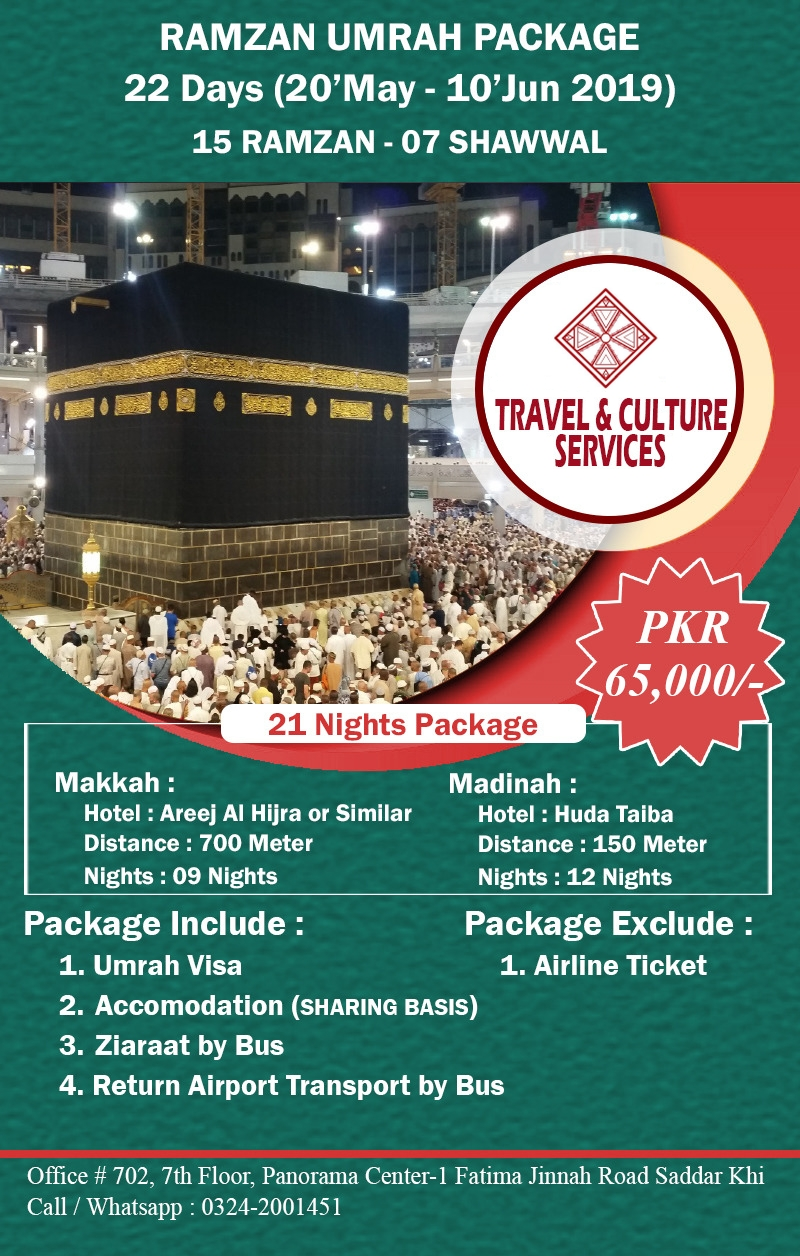 Cost Of Umrah Visa Fees 2019 2020: Budget Umrah Package 2019, Economical Hotels Package From Karachi, Lahore Islamaabd Peshawar And