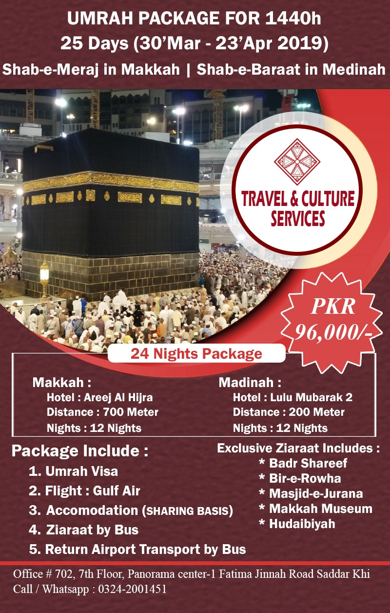 Umrah Banner: 3 Star Umrah Packages Based On Rawabi Taiba Hotel, Hajeej