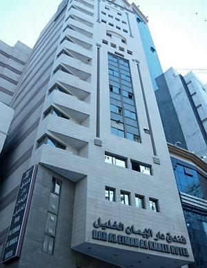3 Star Umrah Packages Based on Rawabi Taiba Hotel, Hajeej