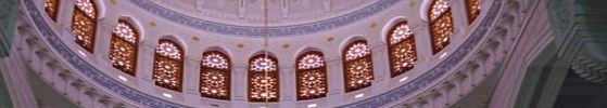 masjid-al-haram-dome.jpg travel Umrah tours and hotel reservations