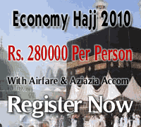 Haj, Hajj 2019 package, special groups from around the world special