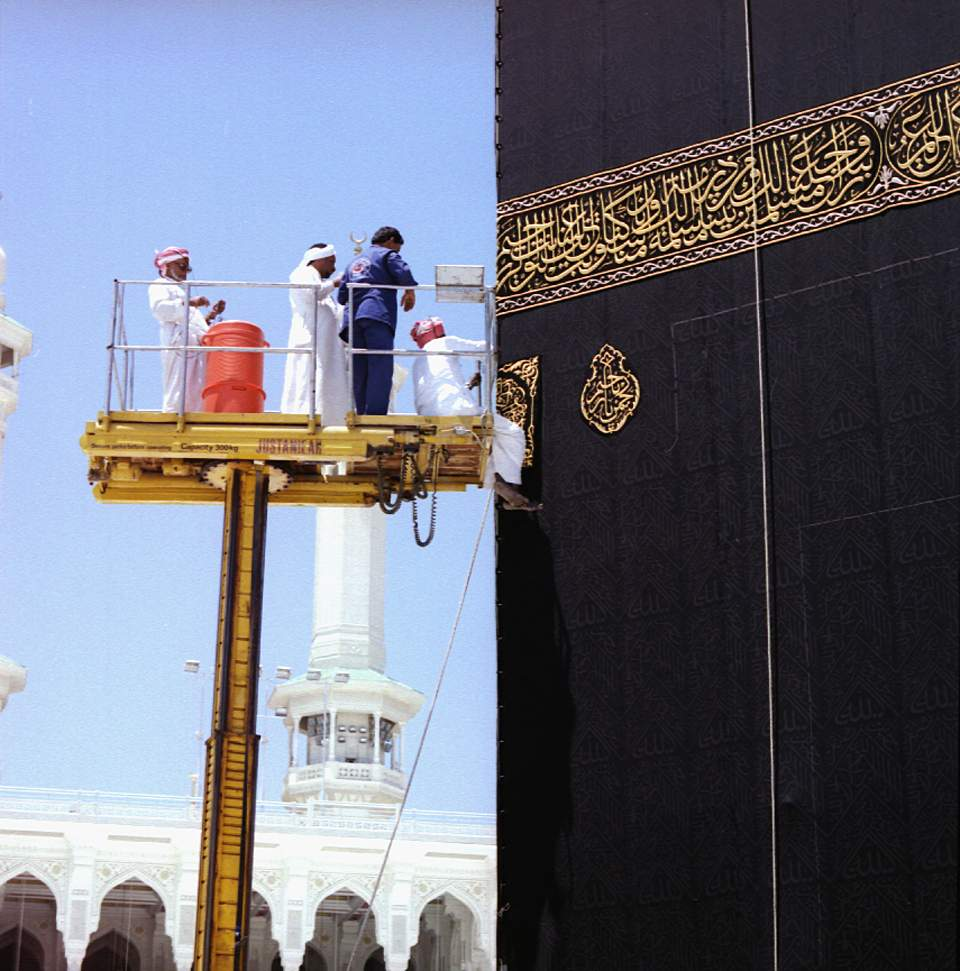 Umrah Banner: Mecca Pictures For Wallpapers And Article About History Of