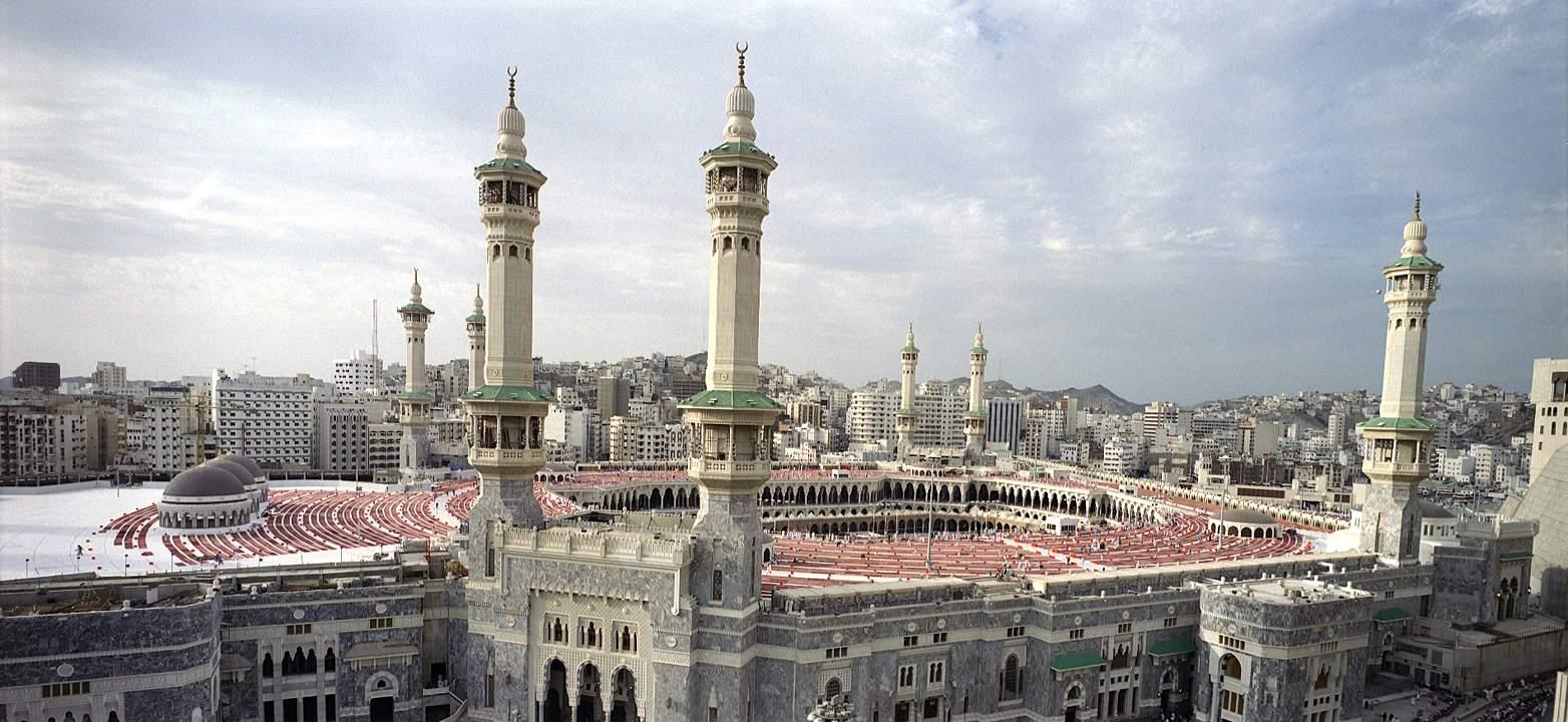 Madinah To Makkah Travel Time